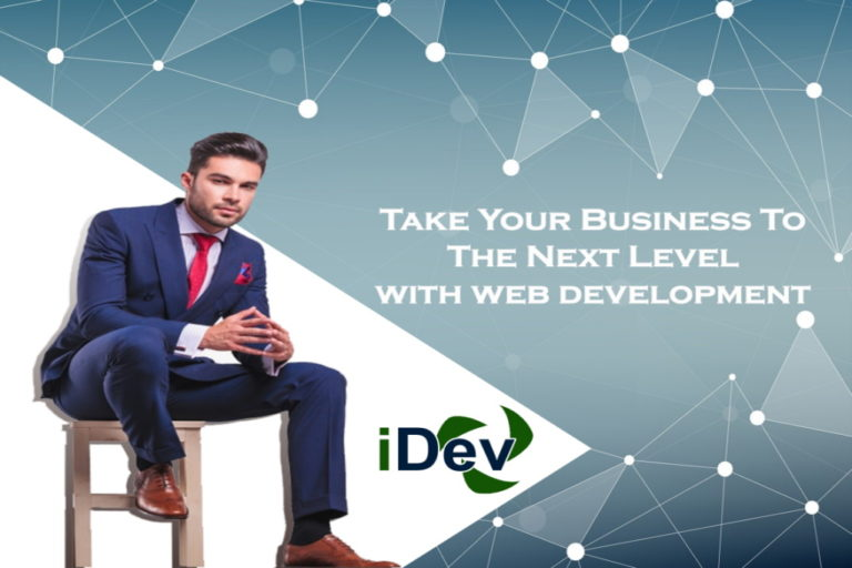 Website Development Help Your Business Grow?